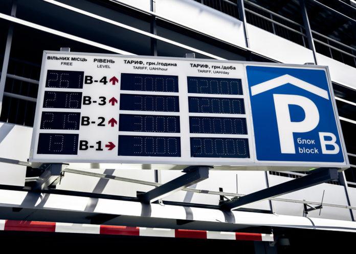 Информационный стенд о тарифах на стоянку на многоуровневом паркинге в аэропорту Борисполь