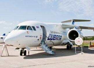 Ан-158 Cubana