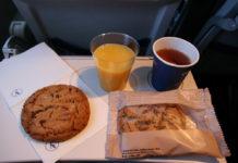 Питание в эконом-классе на утреннем рейсе Lufthansa Киев-Франкфурт