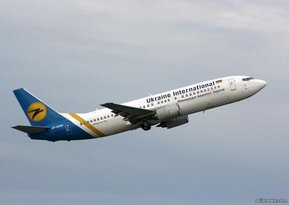 Boeing 737-400 МАУ (семейство Boeing 737 Classic)