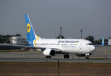 Boeing 737-800 UR-PSB МАУ.