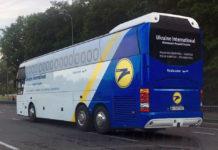Брэндированный автобус, который выполняет перевозки пассажиров МАУ между аэропортом Винница и аэропортом Борисполь