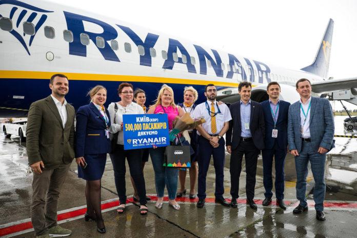 Встреча 500-тысячного пассажира Ryanair в аэропорту Борисполь