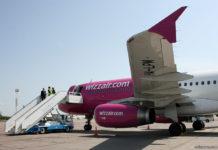 Самолет Wizz Air в аэропорту Борисполь