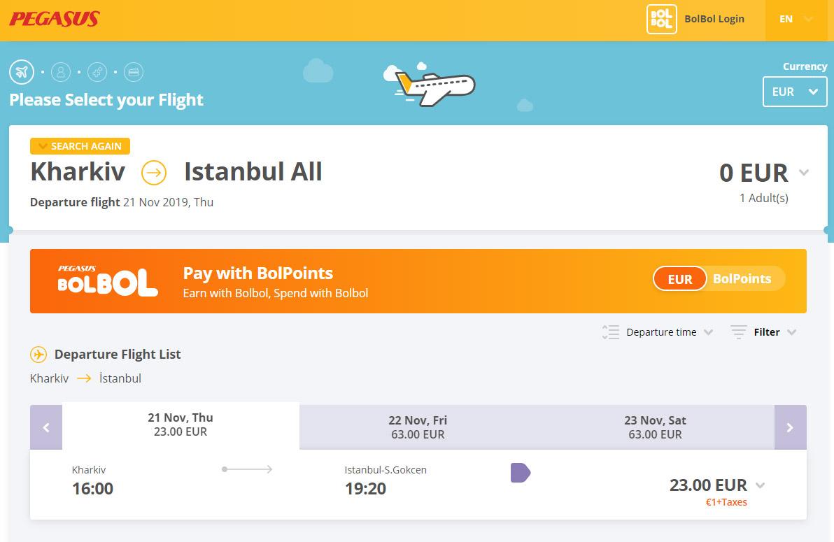 Дешевые авиабилеты Pegasus Airlines Харьков-Стамбул