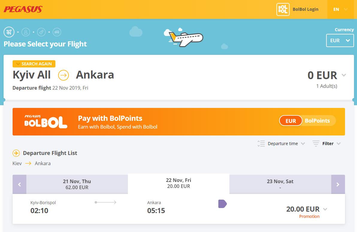 Дешевые авиабилеты Pegasus Airlines Киев-Анкара