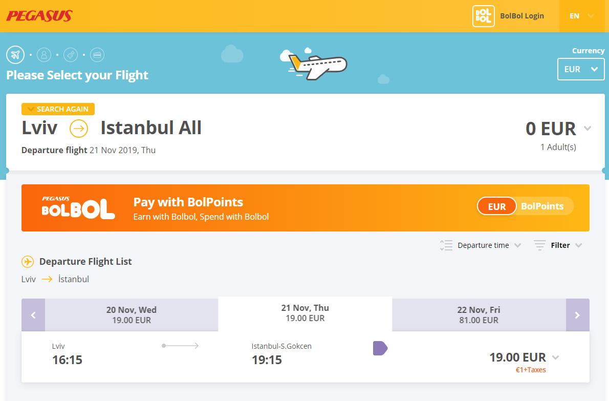 Дешевые авиабилеты Pegasus Airlines Львов-Стамбул