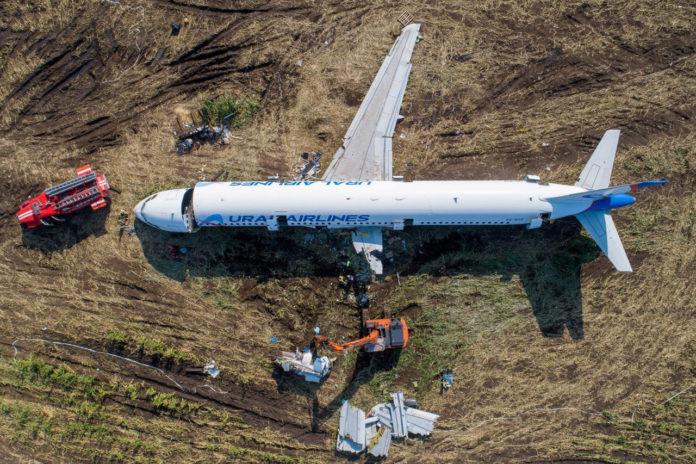 Процесс демонтажа Airbus A321