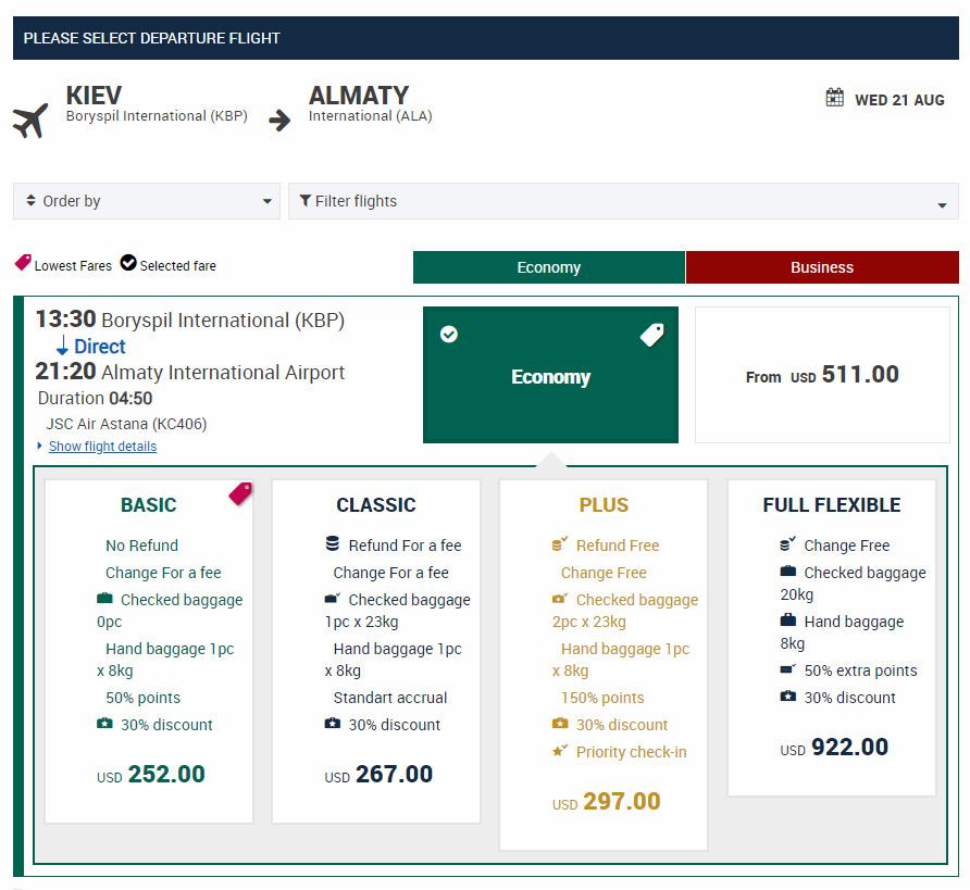 Новые тарифы Air Astana на прямых рейсах в Украину