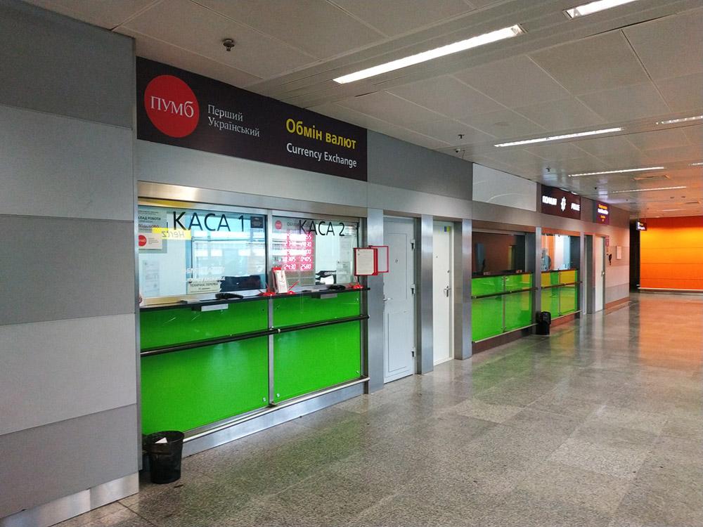 Отделение банка ПУМБ в аэропорту Борисполь на первом этаже терминала D