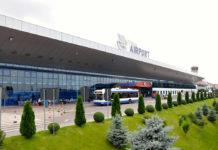Пассажирский терминал в аэропорту Кишинев