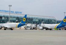 Самолеты МАУ в аэропорту Львов