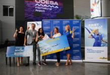 Встреча миллионного пассажира в аэропорту Одесса в 2019 году