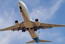 Самолет заходит на посадку