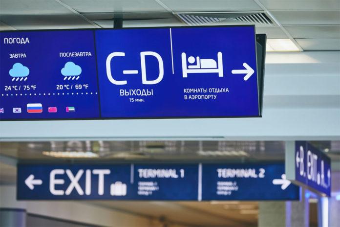 Электронные указатели в аэропорту Прага