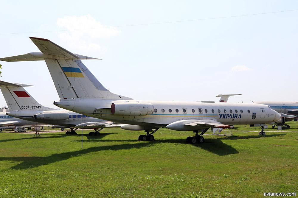 """Ту-134 ГАП """"Украина"""" UR-65782 на входе в Государственном музее авиации в Жулянах"""