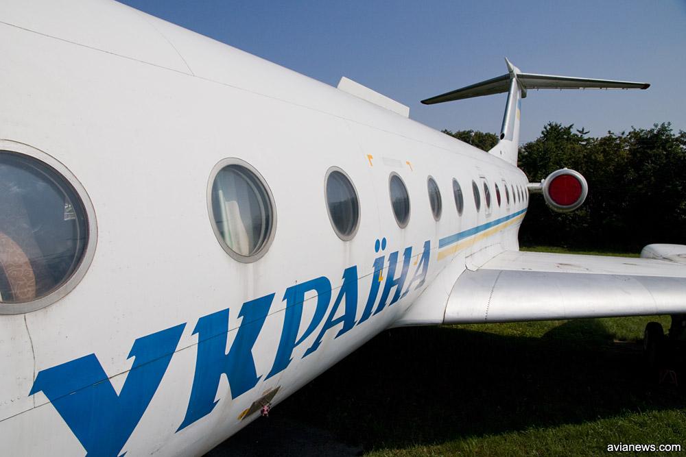 """Вход в Ту-134 ГАП """"Украина"""" UR-65782"""