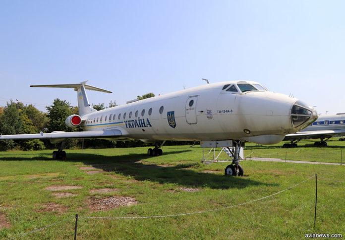 Ту-134 ГАП