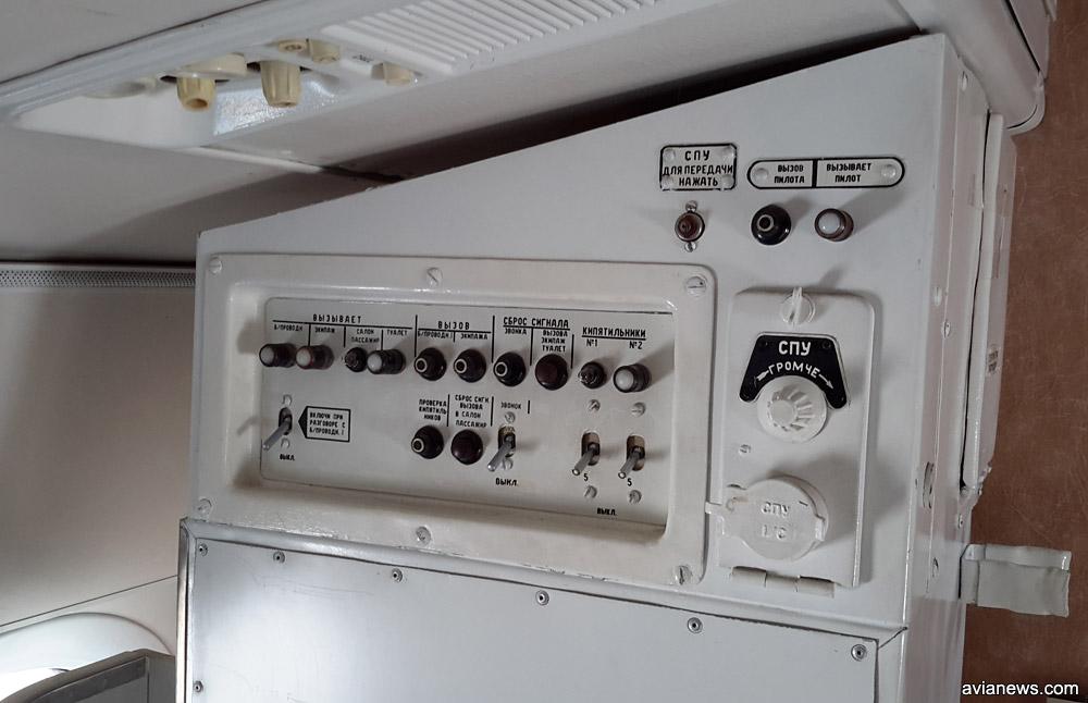 Элементы управления бортовой кухни в Ту-134