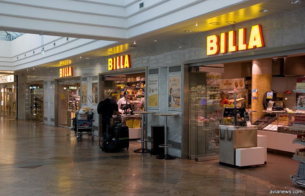 Супермаркет Billa в терминале 1 аэропорта Вены Швехат