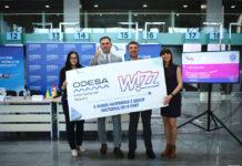Представители Wizz Air и аэропорта Одесса после анонса новых рейсов лоу-коста из Одессы