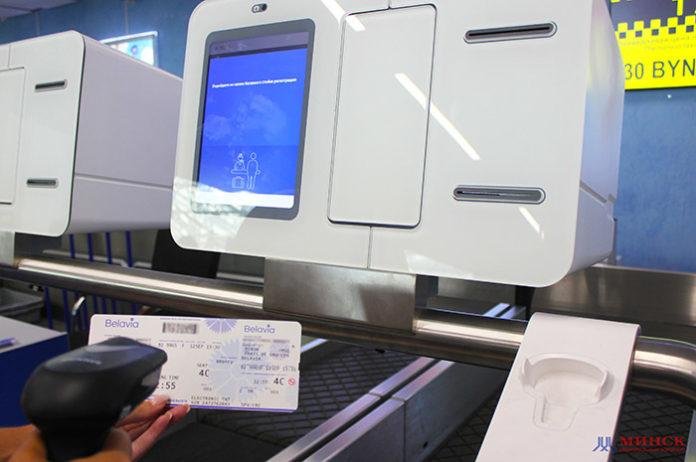 Автомат для самостоятельной сдачи багажа