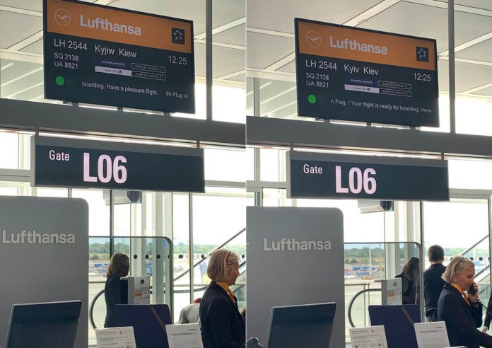 Варианты написания Киев на информационном табло в аэропорту Мюнхена