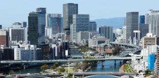 Осака, Япония