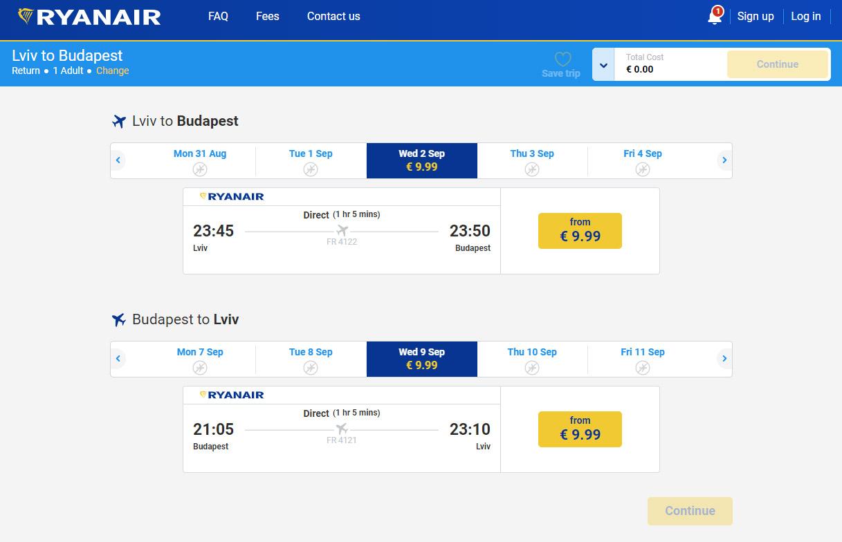 Авиабилеты Львов-Будапешт на рейсы Ryanair от 10 евро