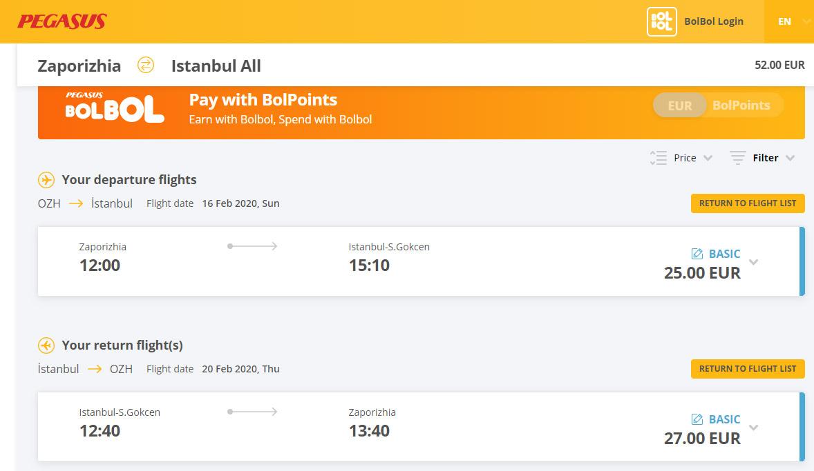 Дешевые авиабилеты Pegasus Airlines Запорожье-Стамбул