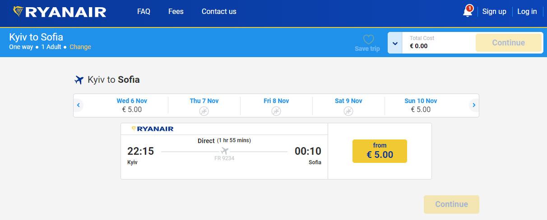 Авиабилеты Ryanair по 5 евро из Киева
