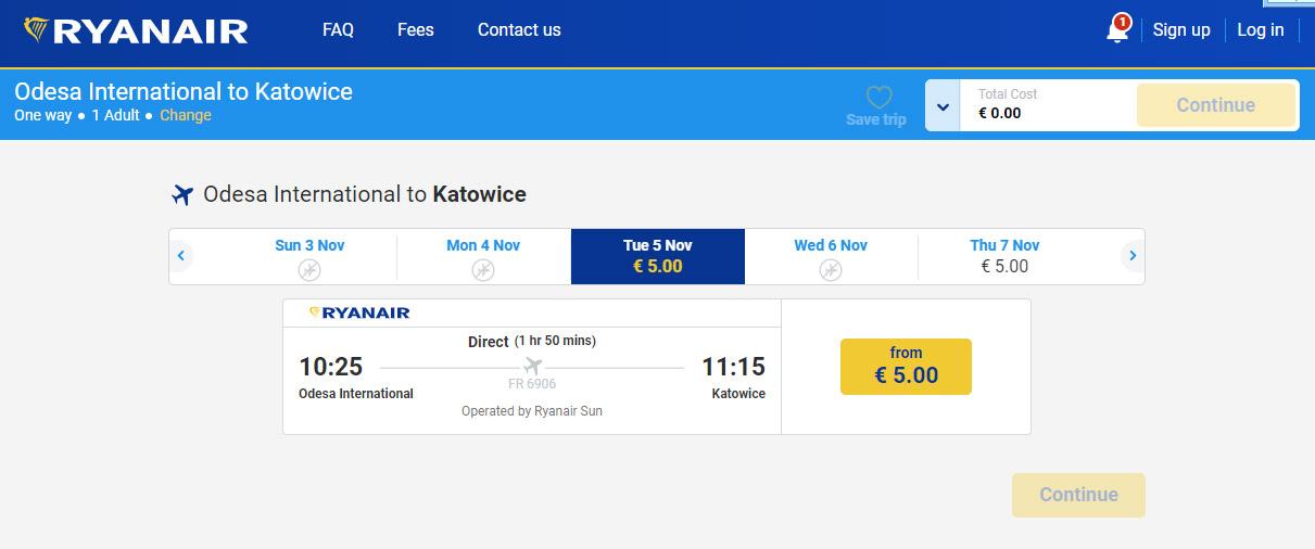 Авиабилеты Ryanair по 5 евро из Одессы