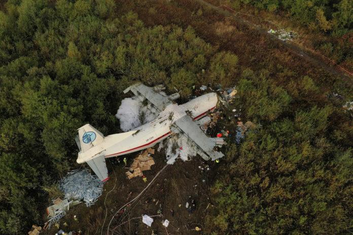 Ан-12БК UR-CAH авиакомпании
