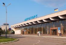 Терминал в аэропорту Херсон