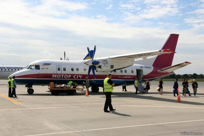 Украина остановит еще и внутреннее авиасообщение