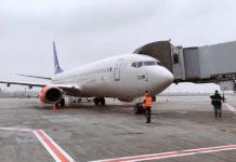 Самолет SAS, совершивший первый рейс Осло-Киев