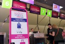 Регистрация пассажиров Wizz Air в аэропорту