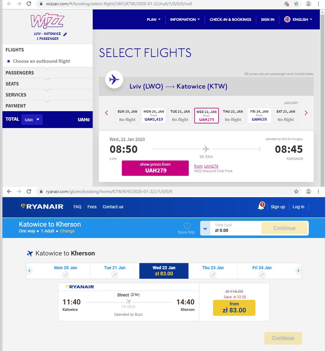 Комбинация перелета Львов-Херсон рейсами Wizz Air и Ryanair