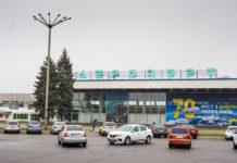 Старый терминал в аэропорту Днепра