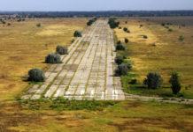 Взлетно-посадочная полоса аэропорта Измаил