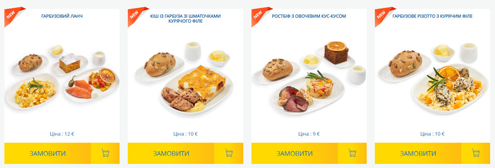 Блюда обновленного сезонного меню на рейсах МАУ
