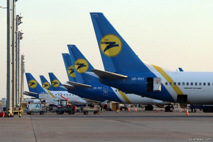 Хвосты самолетов МАУ