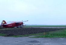 Ан-2 на аэродроме в селе Потоки