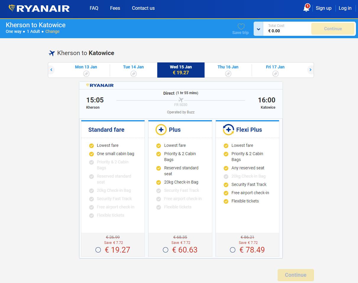 Авиабилеты Херсон-Катовице на сайте Ryanair