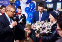 """Приветствие 4-миллионного пассажира """"Белавиа"""" в аэропорту Минск"""