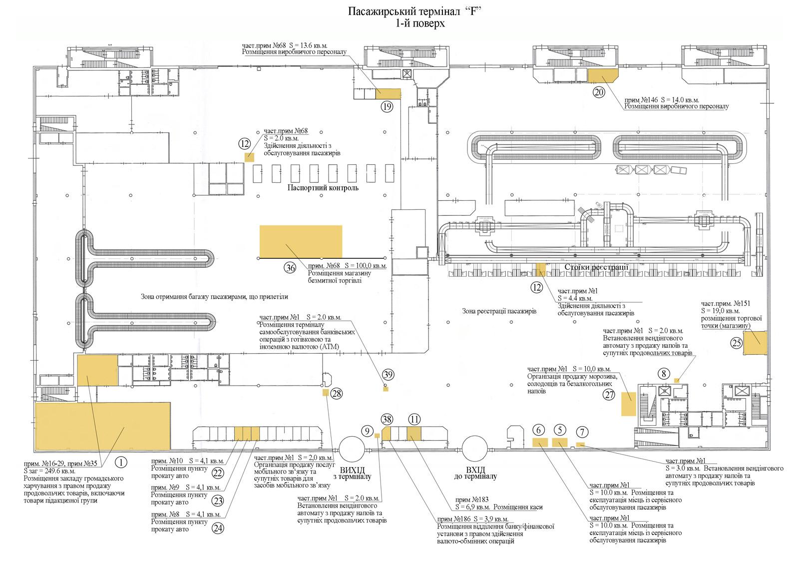 План площадей, который предложены в аренду на 1 этаже терминала F аэропорта Борисполь