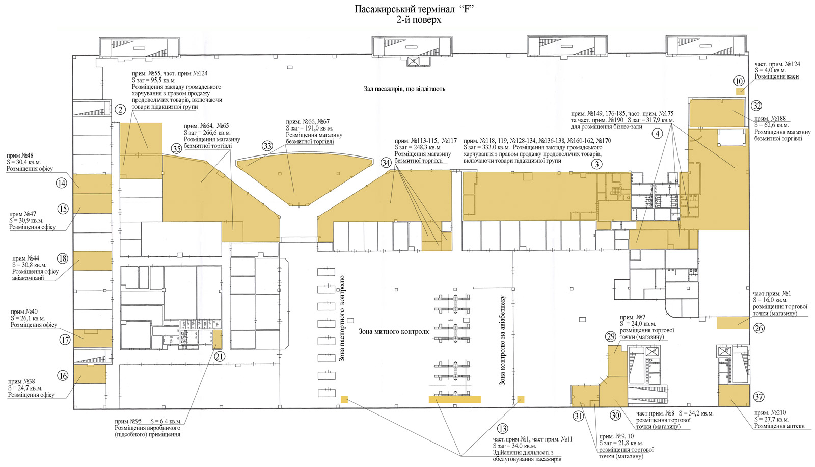 План площадей, который предложены в аренду на 2 этаже терминала F аэропорта Борисполь