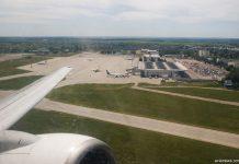 Вид на аэропорт Харьков с высоты