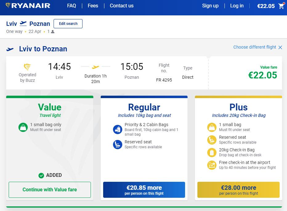 Авиабилеты на рейс Ryanair Львов-Познань