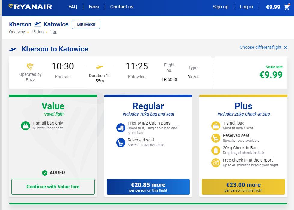 Новая структура тарифов Ryanair, введенная в декабре 2019 года